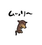 激しく尻尾をふるイヌ4(個別スタンプ:15)