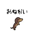 激しく尻尾をふるイヌ4(個別スタンプ:18)