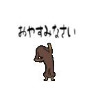 激しく尻尾をふるイヌ4(個別スタンプ:23)