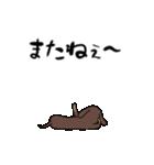 激しく尻尾をふるイヌ4(個別スタンプ:24)