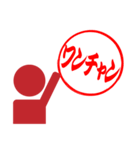 はんこ屋さん 日常会話3 判子ハンコ(個別スタンプ:05)