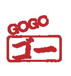 はんこ屋さん 日常会話3 判子ハンコ(個別スタンプ:07)
