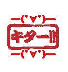 はんこ屋さん 日常会話3 判子ハンコ(個別スタンプ:08)