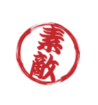 はんこ屋さん 日常会話3 判子ハンコ(個別スタンプ:26)