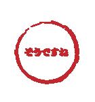 はんこ屋さん 日常会話3 判子ハンコ(個別スタンプ:36)