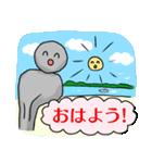 【時津】鯖くさらかし岩スタンプ(個別スタンプ:01)