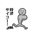 【時津】鯖くさらかし岩スタンプ(個別スタンプ:05)