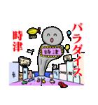 【時津】鯖くさらかし岩スタンプ(個別スタンプ:06)