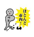 【時津】鯖くさらかし岩スタンプ(個別スタンプ:07)