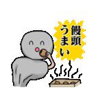 【時津】鯖くさらかし岩スタンプ(個別スタンプ:08)