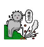 【時津】鯖くさらかし岩スタンプ(個別スタンプ:11)