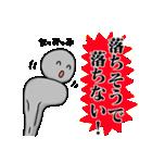 【時津】鯖くさらかし岩スタンプ(個別スタンプ:12)