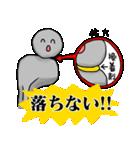 【時津】鯖くさらかし岩スタンプ(個別スタンプ:13)