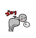 【時津】鯖くさらかし岩スタンプ(個別スタンプ:14)