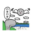 【時津】鯖くさらかし岩スタンプ(個別スタンプ:15)