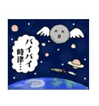 【時津】鯖くさらかし岩スタンプ(個別スタンプ:16)