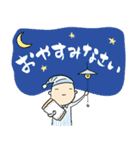 ミスター青年部(個別スタンプ:03)