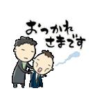 ミスター青年部(個別スタンプ:04)
