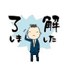 ミスター青年部(個別スタンプ:05)