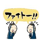 ミスター青年部(個別スタンプ:07)