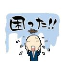 ミスター青年部(個別スタンプ:08)