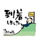 ミスター青年部(個別スタンプ:09)