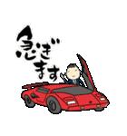 ミスター青年部(個別スタンプ:10)