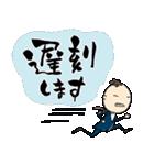 ミスター青年部(個別スタンプ:11)