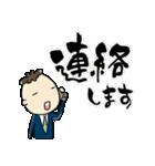 ミスター青年部(個別スタンプ:13)