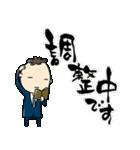ミスター青年部(個別スタンプ:14)