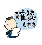 ミスター青年部(個別スタンプ:15)
