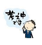 ミスター青年部(個別スタンプ:16)