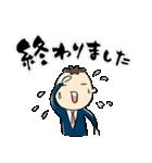ミスター青年部(個別スタンプ:17)