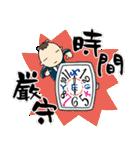ミスター青年部(個別スタンプ:18)