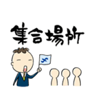 ミスター青年部(個別スタンプ:19)