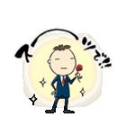 ミスター青年部(個別スタンプ:20)