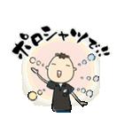 ミスター青年部(個別スタンプ:21)