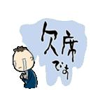 ミスター青年部(個別スタンプ:23)