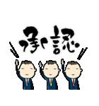ミスター青年部(個別スタンプ:28)