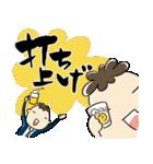 ミスター青年部(個別スタンプ:30)