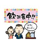 ミスター青年部(個別スタンプ:31)