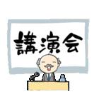 ミスター青年部(個別スタンプ:32)