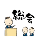 ミスター青年部(個別スタンプ:33)