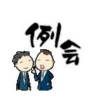 ミスター青年部(個別スタンプ:34)