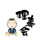ミスター青年部(個別スタンプ:36)