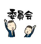 ミスター青年部(個別スタンプ:38)