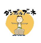 ミスター青年部(個別スタンプ:39)