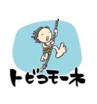 ミスター青年部(個別スタンプ:40)