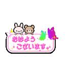 大人のキラキラ★Ageha★(敬語編)(個別スタンプ:01)