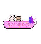 大人のキラキラ★Ageha★(敬語編)(個別スタンプ:02)